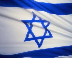 Israel Cancels Mandatory Fluoridation